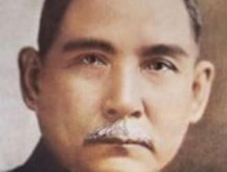 刘沛勋:洪门、孙中山先和辛亥革命